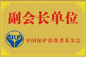 万博max官网pc荣誉