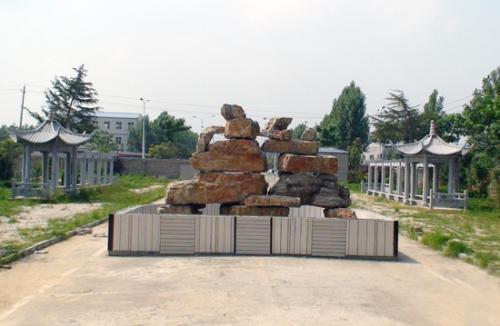 科浪开封新厂花园