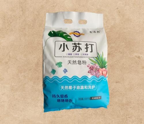小苏打天然皂粉